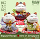 2015/16 Fortune Cat Special - Maneki Neko - Free Lucky Cat Bracelets for Store Pickup! [GB]