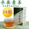 期間限定価格★冬葵葉茶x10箱 30包 (トンギュヨプ茶)おまけ付き ダイエット茶 健康茶 朝すっきり