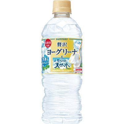 サントリーフーズ【ケース販売】サントリーヨーグリーナ&南アルプスの天然水(冷凍兼用)540ml×24本E455921H