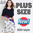 【25/4 NEW】600+ style S-7XL NEW PLUS SIZE FASHION LADY DRESS OL work dress blouse TOP