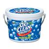 「インスタ/ツイッターなどのSNSで話題」2個まとめ買いがお買い得【オキシクリーン 1.5kg】 洗濯洗剤 大容量サイズ 酸素系漂白剤 粉末洗剤 OXI CLEAN