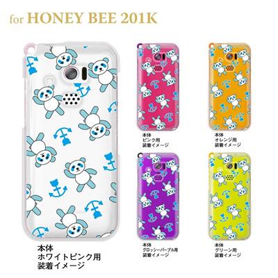 【HONEY BEE 201K】【201K】【Soft Bank】【ケース】【カバー】【スマホケース】【クリアケース】【アニマル】【パンダ】 22-201k-ca0050の画像