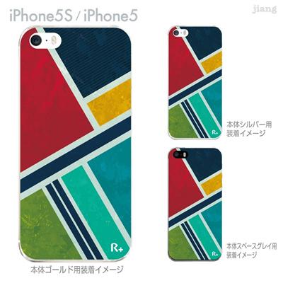 【iPhone5S】【iPhone5】【iPhone5ケース】【カバー】【スマホケース】【クリアケース】【チェック・ボーダー・ドット】【レトロ柄】 06-ip5s-ca0095の画像