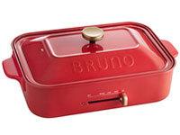 7/20~7/23 2000円クーポン使用で8000円で購入可能 数量限定 BRUNO BOE021-RD [レッド] ホットプレート