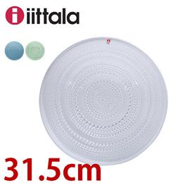 イッタラ iittala プレート カステヘルミ 31.5cm 315mm KASTEHELMI Plate 北欧ブランド インテリア デザイン 64-1192-005547-8