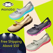MONOBO Tammy Clog Shoe