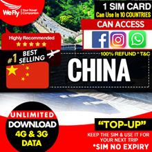 China Sim card:【China Data 8/10/15 Sim Card】4GLTE+ Unlimited Data . Support Facebook whatsapp google