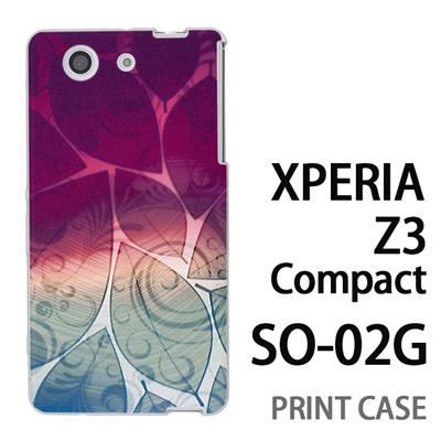 XPERIA Z3 Compact SO-02G 用『0116 舞い散る葉 紫×緑』特殊印刷ケース【 xperia z3 compact so-02g so02g SO02G xperiaz3 エクスペリア エクスペリアz3 コンパクト docomo ケース プリント カバー スマホケース スマホカバー】の画像