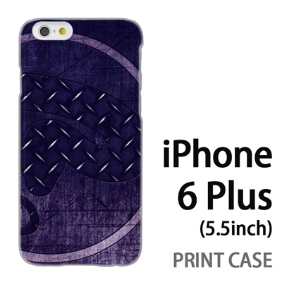 iPhone6 Plus (5.5インチ) 用『No2 15』特殊印刷ケース【 iphone6 plus iphone アイフォン アイフォン6 プラス au docomo softbank Apple ケース プリント カバー スマホケース スマホカバー 】の画像
