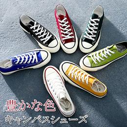 キャンバスシューズ スニーカー 靴 7色 ホワイト ブラック ボルト― イエロー ブルー ダーググリン ライトグリーン