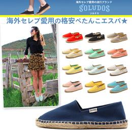 ソルドス SOLUDOS オリジナル エスパドリーユ ダリ フラット スリッポン キャンバス ジュート 靴 レディース