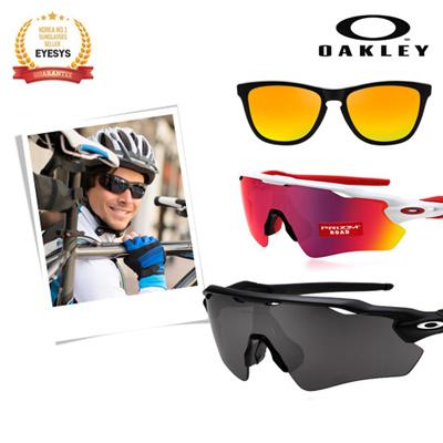 Oakley Vault Discount