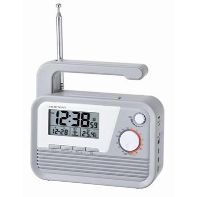 ADESSO(アデッソ)ダイナモラジオ電波時計グレーC-6020