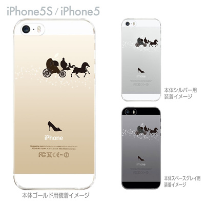 【iPhone5sケース】【iPhone5ケース】【Clear Arts】【スマホケース】【iPhone ケース】【クリアケース】【クリア カバー】【ハードケース】【イラスト】【シンデレラ】【着せ替え】 08-ip5-ca0060の画像
