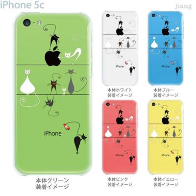 【iPhone5c】【iPhone5cケース】【iPhone5cカバー】【iPhone ケース】【クリア カバー】【スマホケース】【クリアケース】【イラスト】【クリアーアーツ】【ねこ ファミリー】 01-ip5c-zec029の画像