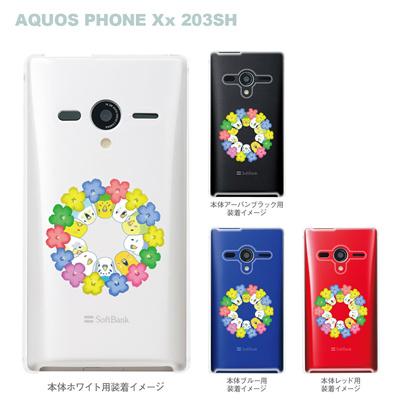 【まゆイヌ】【AQUOS PHONE Xx 203SH】【Soft Bank】【ケース】【カバー】【スマホケース】【クリアケース】【セキセイインコの輪】 26-203sh-md0006の画像