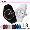 アイスウォッチ ICE WATCH  腕時計[海外正規店商品]