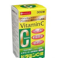 ネオビタC錠「クニヒロ」ナトリウムフリー[300粒]【第3類医薬品】シミしみそばかす色素沈着ビタミンC錠剤upup7