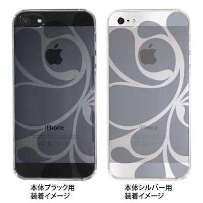 【iPhone5S】【iPhone5】【iPhone5ケース】【カバー】【スマホケース】【クリアケース】【レトロ】 ip5-06-ca0021iの画像