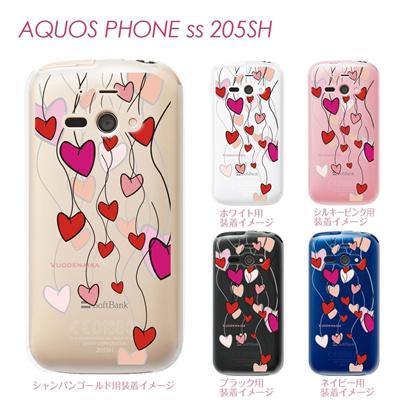【AQUOS PHONE ss 205SH】【205sh】【Soft Bank】【カバー】【ケース】【スマホケース】【クリアケース】【Vuodenaika】【フラワー】 21-205sh-ne0021caの画像