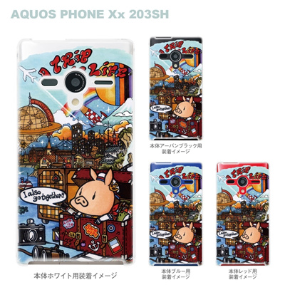 【AQUOS PHONEケース】【203SH】【Soft Bank】【カバー】【スマホケース】【クリアケース】【クリアーアーツ】【アート】【SWEET ROCK TOWN】 46-203sh-sh0007の画像