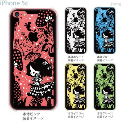 【iPhone5c】【iPhone5cケース】【iPhone5cカバー】【iPhone ケース】【スマホケース】【クリアケース】【クリア】【イラスト】【アート】【Little World】【アリス的世界】 25-ip5c-amc005の画像