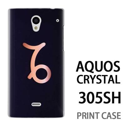 AQUOS CRYSTAL 305SH 用『0720 星座やぎ座マーク』特殊印刷ケース【 aquos crystal 305sh アクオス クリスタル アクオスクリスタル softbank ケース プリント カバー スマホケース スマホカバー 】の画像