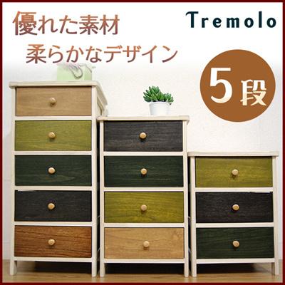 収納 ボックス タンス 桐製 5段 カラフル オシャレ 送料無料 m092698の画像