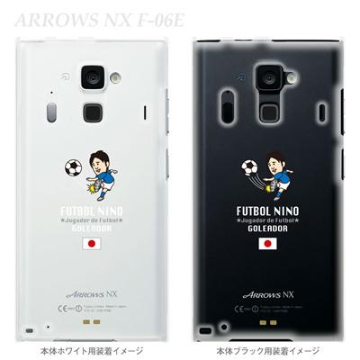 【ARROWS NX F-06E】【ケース】【カバー】【スマホケース】【クリアケース】【サッカー】【ジャパン】 10-f06e-fca-jp01の画像