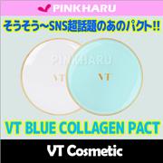 ブイティ[VT]◐NEW◐VTブルーコラーゲンパクト本品11g(BLUE COLLAGEN PACT)ブルーケースとホワイトケースの中から選び♥ピンクハル(PINKHARU)♥韓国コスメ♥