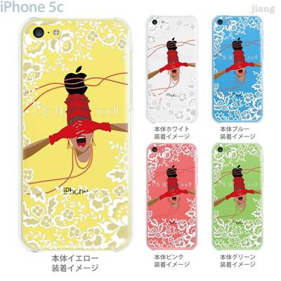 【iPhone5c】【iPhone5c ケース】【iPhone5c カバー】【ディズニー】【iPhone 5c ケース】【クリア カバー】【スマホケース】【クリアケース】【イラスト】【クリアーアーツ】【頭にリンゴの女性】 01-ip5c-zec023の画像