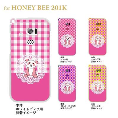 【HONEY BEE 201K】【201K】【Soft Bank】【ケース】【カバー】【スマホケース】【クリアケース】【アニマル】【パンダ】 22-201k-ca0055の画像