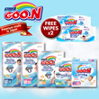 [GOO.N] 【FREE WIPES x 2!】Japan Version Diapers | Specially For Sensitive Baby Skin | Reduce Skin Rash n Irritation | Unique Comfort Structure | Strong Absorbent Core | Breathable Cover