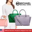 Michael Kors Selma Medium Large Satchel Official Genuine Products Shipped from USA Christmas Gift