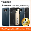 LG G6 Case by Spigen Casing Cover LG G5 V20 Screen Protector Fast Free Local Delivery 100% Authentic