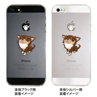 【iPhone5S】【iPhone5】【まゆイヌ】【Clear Arts】【iPhone5ケース】【カバー】【スマホケース】【クリアケース】【チワワ】 26-ip5-md0010の画像