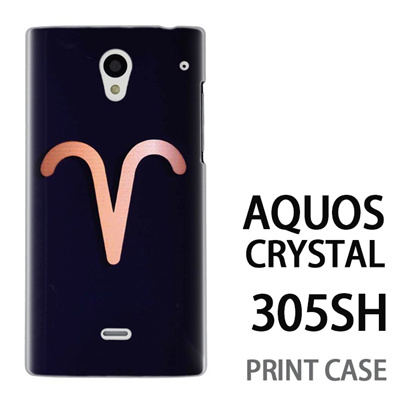 AQUOS CRYSTAL 305SH 用『0720 星座お羊座マーク』特殊印刷ケース【 aquos crystal 305sh アクオス クリスタル アクオスクリスタル softbank ケース プリント カバー スマホケース スマホカバー 】の画像