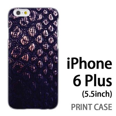 iPhone6 Plus (5.5インチ) 用『No2 23』特殊印刷ケース【 iphone6 plus iphone アイフォン アイフォン6 プラス au docomo softbank Apple ケース プリント カバー スマホケース スマホカバー 】の画像