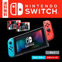 ★数量限定★≪クーポン利用で38900!≫【SUPER SALE限定】≪新品・未開封≫【送料無料】Nintendo Switch ニンテンドースイッチ (本体)