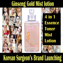◎Launching Promo 23%off◎FREE shipping◎Ooly by Dr ohkims◎Ginseng Gold Mist Lotion◎Korean brand