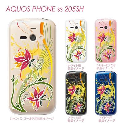 【AQUOS PHONE ss 205SH】【205sh】【Soft Bank】【カバー】【ケース】【スマホケース】【クリアケース】【Vuodenaika】【フラワー】 21-205sh-ne0025caの画像