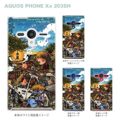 【AQUOS PHONEケース】【203SH】【Soft Bank】【カバー】【スマホケース】【クリアケース】【クリアーアーツ】【アート】【SWEET ROCK TOWN】 46-203sh-sh0017の画像