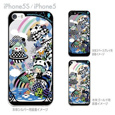 【iPhone5S】【iPhone5】【Little World】【iPhone5ケース】【カバー】【スマホケース】【クリアケース】【Monotone child】 25-ip5s-am0057の画像