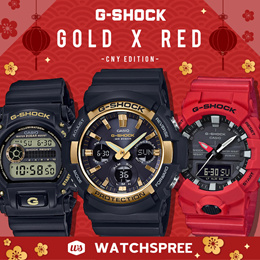 G-SHOCK CNY Edition. Red and Gold Models. Free Shipping!
