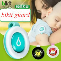 [ KOREA Authentic 100% !!]【BUY 1 GET 2 FREE】【※Singapore local flash delivery※】Korea Bikit Guard Clip MOSQUITO Insect Repellent for adult and children | 100% Natural | Cartoon Stylish