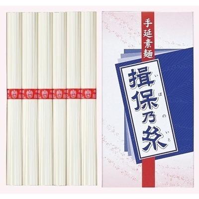 【お中元】【仏要】手延素麺 揖保乃糸  6束  IB-8の画像
