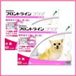 【医薬品 犬用】フロントラインプラス ドッグ XS [5kg未満] 6本入2箱セット★ 【メール便対応】