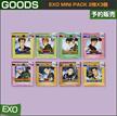 8種選択 / EXO MINI PACK 2枚x3個 / EXO x NATUREREPUBLIC /日本国内配送/1次予約/送料無料