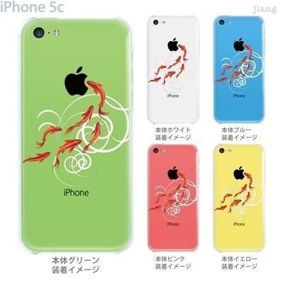 【iPhone5c】【iPhone5cケース】【iPhone5cカバー】【iPhone ケース】【クリア カバー】【スマホケース】【クリアケース】【イラスト】【クリアーアーツ】【夏】【金魚】 01-ip5c-zec038の画像