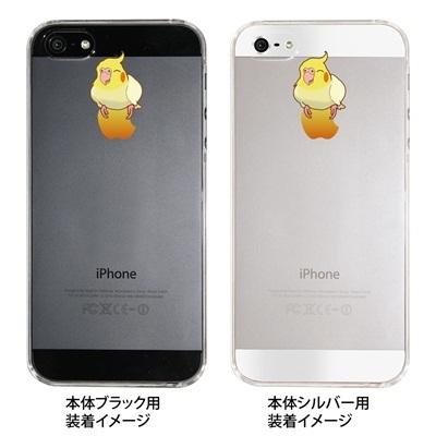 【iPhone5S】【iPhone5】【まゆイヌ】【Clear Arts】【iPhone5ケース】【カバー】【スマホケース】【クリアケース】【オカメインコ白】 26-ip5-md0014の画像